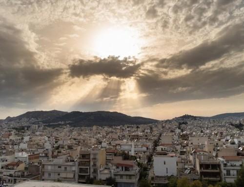 Έκθεση DBRS: Ανθεκτική η αγορά κατοικίας στην Ελλάδα παρά την πανδημία