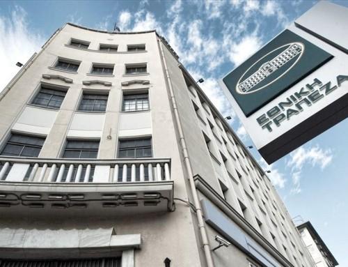 ΕΤΕπ – ΕΤαΕ και Εθνική Τράπεζα «ξεκλειδώνουν» πάνω από 1 δισ. ευρώ προς ελληνικές επιχειρήσεις